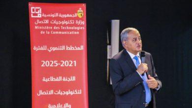 Photo of وزير تكنولوجيات الاتصال يشرف على انطلاق أشغال المخطط الاستراتيجي الوطني لقطاع تكنولوجيات الاتصال 2021-2025
