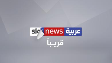 """Photo of سكاي نيوز عربية تكشف عن انطلاقتها الجديدة عبر بث مباشر  على """"فيسبوك"""""""