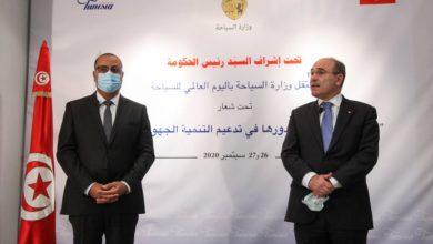 Photo of رئيس الحكومة يؤكد على أهمية السياحة الريفية كسياحة بديلة