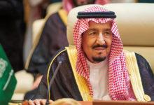 صورة العاهل السعودي يدين بشدة ما تقوم به إسرائيل من أعمال عنف ويؤكد وقوف المملكة إلى جانب الشعب الفلسطيني
