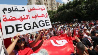 صورة حزب العمال في مسيرة شعبية بالعاصمة