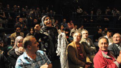 صورة المسرح الوطني اللبناني يُطلق برنامج مهرجان أيام فلسطين الثقافية