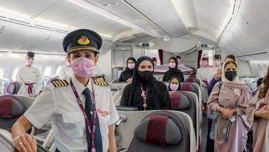 صورة الخطوط الجوية القطرية تحتفي بشهر التوعية بسرطان الثدي بطريقة مبتكرة