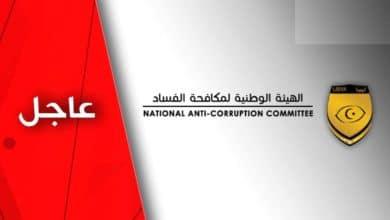 صورة إعتقال رئيس الهيئة الوطنية لمكافحة الفساد في ليبيا