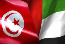 صورة فحوى إجتماع مجلس الأعمال التونسي الإماراتي