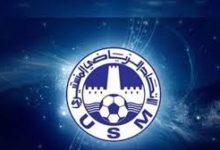 صورة الاتحاد المنستيري يتوج بكأس السوبر التونسي