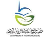 صورة تكلفتها تقارب الخمس مليارات: مشاريع خيرية تنموية بين تونس و الكويت