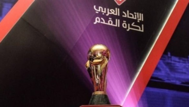 صورة عودة البطولة العربية