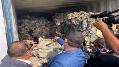 صورة السلطات التونسية تبحث مع الايطالية سبل التسريع في إرجاع النفايات إلى إيطاليا