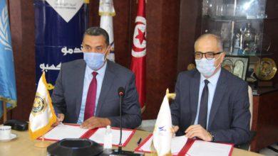 صورة إمضاء اتفاقية شراكة بين البريد التونسي والهيئة العامة للسجون والإصلاح