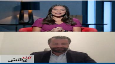 """صورة سكاي نيوز عربية تُطلق منصة حوارية إفتراضية عبر  """"تريند ووتش"""""""