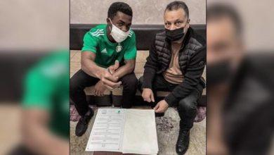 صورة النادي الإفريقي يفرّط في غابريال كاك بعد أسابيع من انتدابه