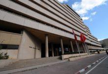 صورة البنك المركزي يقرر الإبقاء على نسبة الفائدة المديرية