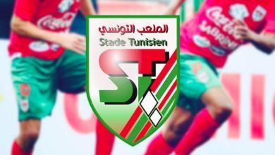 صورة الملعب التونسي: التركيبة الكاملة للإطار الفني الجديد