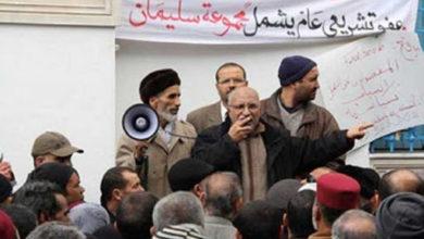 صورة دعوات لإقصاء حركة النهضة من الحوار الوطني وتصنيفها تنظيماً متطرفاً