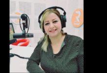 صورة بسمة العماري تألق في إذاعة قفصة