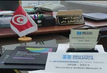 صورة في معهد المنزه التاسع. …إحراز الجائزة الدولية للمدارس 2020 -2023