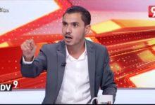 صورة عاجل/ايقاف المحلل السياسي رياض جراد