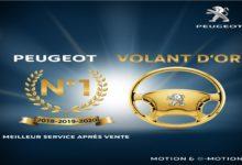 صورة PEUGEOT TUNISIE « Élu Meilleur Service Après-vente 2020 »