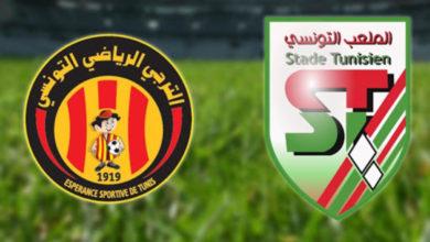 صورة أنيس الباجي: تأجيل مبارة الملعب التونسي والترجي غير وارد
