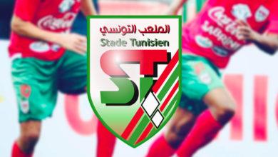 صورة الملعب التونسي: 10 إصابات بكورونا في صفوف النادي