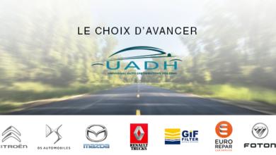 صورة UADH : Les négociations avec l'investisseur stratégique prospèrent favorablement