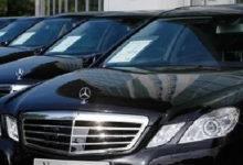صورة صندوق النقد الدولي يوجه آخر تحذير لتونس