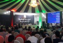 صورة غدا.. الجلسة العامة الانتخابية للنادي الصفاقسي