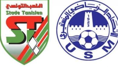 صورة الرابطة1.. تعادل سلبي بين الملعب التونسي والاتحاد المنستيري