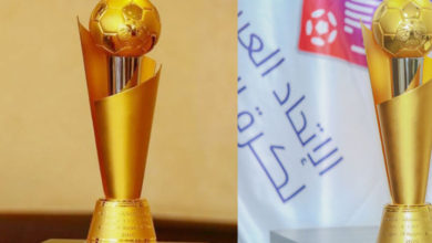 صورة تفاصيل برنامج البطولة العربية للمنتخبات