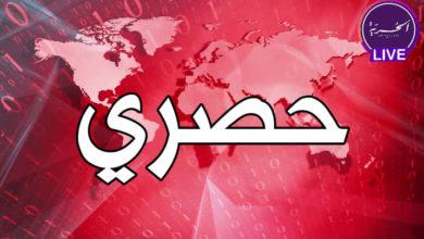 صورة بالأسماء..قائمة المسؤولين الموقوفين في ولاية منوبة