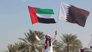 صورة فحوى إجتماع وفدين من الإمارات وقطر