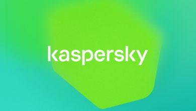 """صورة شركة """"كاسبرسكي"""" تُقدم توصياتها الخاصة بحماية نظم معلومات الشركات خلال سنة 2021"""
