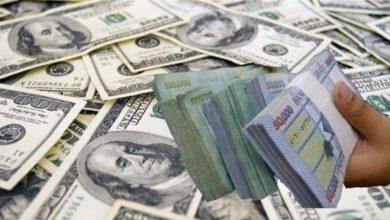 صورة هبوط الليرة اللبنانية إلى ادنى مستوى على الإطلاق لتلامس10ألاف ليرة مقابل دولار واحد!