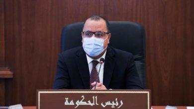 صورة رئيس الحكومة يعلن عن جملة من الاجراءات لفائدة المتضررين من جائحة كورونا