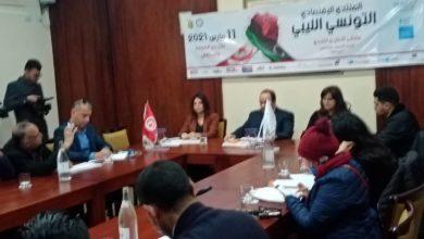 صورة منتدى الاقتصادي التونسي الليبي بصفاقس