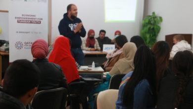 صورة قفصة : جمعية إنجاز تونس تنظم ورشة مخيم الإبداع للتكوين في ريادة الأعمال