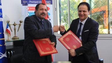 صورة المركز التونسي للتحكيم والوساطة يمضي اتفاقية شراكة مع المعهد العالي للدراسات بتونس
