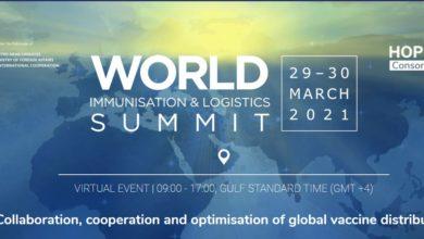 صورة قادة الرعاية الصحية والمبادرات الخيرية في العالم ينضمون إلى مجموعة من أبرز المتحدثين في القمة العالمية للتحصين والخدمات اللوجستية