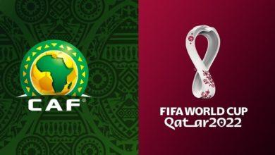 """صورة الـ""""كاف"""" يؤجل تصفيات التأهل إلى مونديال قطر"""