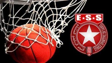 صورة كرة السلة – اصابة اربعة لاعبين من النجم الساحلي بفيروس كورونا