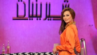 صورة الليلة على قناة تونسنا: موعد كبير مع شيرين اللجمي في شيرينيات 3