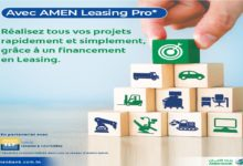 صورة Avec AMEN Leasing Pro, réalisez tous vos projets rapidement et simplement, grâce à un financement en Leasing