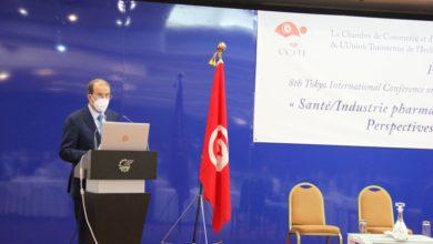 صورة تونس تحتضن الدورة الثامنة من مؤتمر طوكيو الدولي حول التنمية الافريقية TICAD8