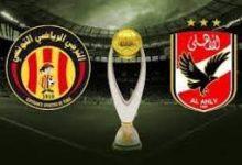 صورة دوري أبطال افريقيا: الترجي الرياضي ينهزم أمام الأهلي المصري