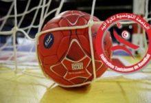صورة دربي العاصمة لكرة اليد دون حضور الجمهور