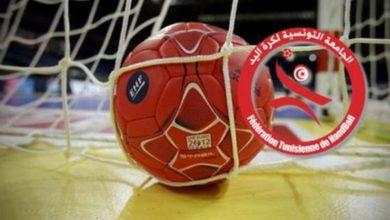 صورة كرة اليد: إتحاد قرمدة يحقق الصعود والشيحية تفشل في ضمان البقاء
