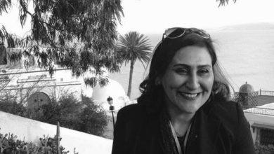 صورة وزارة الشؤون الثقافية تنعى سماح حباشي مديرة « دار الفنون »