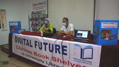 صورة بغاية نشر الثقافة الصينية، نشر الكتب والقصص الصينية بالعربية في تونس والعالم العربي