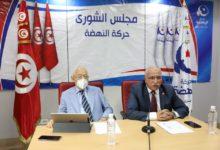 صورة بيان الدورة 52 لمجلس شورى حركة النهضة